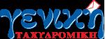 taxydromiki logo